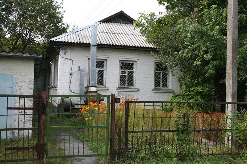 Hilfe für Tschernobylkinder